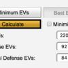 耐久調整が一瞬で出来る神ツール「Survival Calculator」の使い方