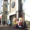 東京とっとり、おかやま館のアンテナショツプのイベントに参加