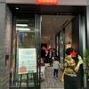 ◆11月1日開業のホテル!!◆イビス大阪梅田グランドオープニングイベント◆リアルKana ~butterfly~登場◆