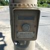 横断歩道のボタン汚すぎるわ