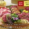 自宅用、ギフトにも!馬肉・馬刺し売上日本一の【菅乃屋】公式通販サイト