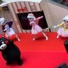 くまモン 岐阜県のマーサ21に出没