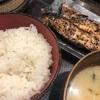 新宿で夜も食べれる魚の美味しい定食屋♪♪「しんぱち食堂」