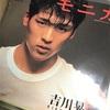 私の青春。KOJI KIKKAWA(*゚∀゚*)