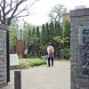「ねむの木の庭」旧正田邸跡の公園を訪ねて /  〝象徴天皇制〟が迎える次代を想う…
