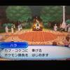 【ポケモンウルトラサン】エルサが行く #2