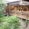 日本庭園のような露天「昭島温泉 湯楽の里」【 サウナ散歩 その 56 】