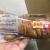 ローソン クッキーデニッシュコロネ カスタードホイップ 食べてみました