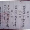 【真読】ちょっといっぷく(四)『真俗仏事編』と曹洞宗の年忌葬祭説