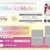 【カード/バインダー】Voice Actor Card Collection EX VOL.02 i☆Ris 「i☆Style」メイキングDVD&9ポケットバインダー/トレーディングカード