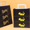 とらや東京ミッドタウン店  第41回企画展「ORIGAMI」記念の手提げ袋