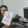 10人兄弟の女優・北乃きい ちゃんも中国語を学んでいるよ。初めて学ぶ中国語の学び方 in 神戸・三宮・元町 VLOG#28