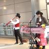 船橋まちかど~Jodel-Nozomi with curie🎩
