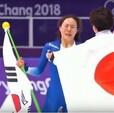 小平選手金メダルおめでとう!そして今夜の日韓の抱擁はもっと良かった!
