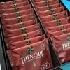 【Le TAO/ルタオ】紅茶チョコが最高♥ダージリンチョコレートクッキー「テノワール」