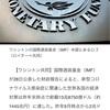 国際通貨基金(IMF)によれば世界各国コロナ対策、総額1445兆円  日本は2番目の規模  おそらく一人当たりは世界一か二位か? https://www.sankei.com/economy/news/210129/ecn2101290014-n1.html  又、給付金申請率は97%