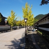 【旅行記】2020秋 山陰山陽鉄道旅⑪ 自転車で津和野をさらっと観光