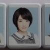 「乃木坂ドンジャラ放浪記~激闘バスラ篇」(『アイドルと文学 vol.2』掲載)