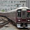 阪急図鑑13★鉄道写真★スライド動画が完成いたしました。