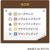 桜花賞🌸2019の日の予想