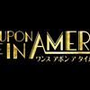 宝塚歌劇 雪組公演「ONCE UPON A TIME IN AMERICA」を観た 〜映画版と比較してのあれこれ〜