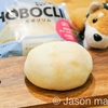 ローソンのホボクリム ほぼほぼクリームのシュー 本日発売やで!