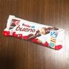 密かな人気!カルディで見つけたイタリアのウエハースチョコレート
