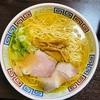 【玉野市】つるかめ食堂で透き通った煮干しスープのラーメンを食べてきました⭐️