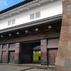 日本一周の旅 四日目 石川県〜富山県 身近な物の大切さ