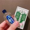 【台湾】超万能オイル!白花油の効能と使い方!