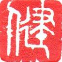 墨色茶房のブログ