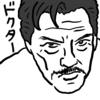 【洋画】2017年1月に観た洋画レビュー『アイヒマンを追え!』『ドクター・ストレンジ』