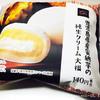 ローソンスイーツ☆鹿児島県産安納芋の純生クリーム大福