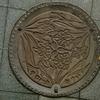 神奈川県高座郡寒川町のマンホール