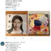KUWA Twitter 開設