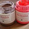 ネットで購入するシルクスクリーン印刷のインクの色が分かりにくい!RUBADA(ラバダ)編 「赤・茶」