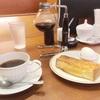 倉式珈琲のモーニングサービス