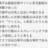 syamuさんの映画を作りたい!