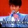 2020/02/08〜サウンドノベル〜