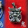 銀細工(ginzaiku)は銀座行く。記念(kinen)は禁煙?