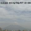 桜島では爆発的な噴火に伴って噴煙が2,800mまで上昇・大きな噴石は7合目まで飛散!!