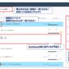 HITO-Link パフォーマンス の大幅リニューアルに伴いクライアントサイドは何が変わった?