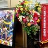 6月27日 Bakyun!ScaleX(バキュン!スケールテン)取材のあったPIA厚木アネックスに朝から行ってきました。