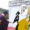 日曜阪神メイン「朝日杯フューチュリティステークス」予想