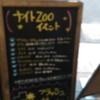 夜の天王寺動物園に行った