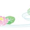 いよいよ浜松独得の初盆、本番です!!更に華やかに・・・。