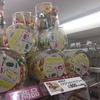 【陳列】ギフト用キャンディがコンビニに並んでいた
