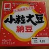 小林食品「小粒大豆納豆」税別98円