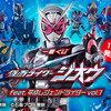 vol.1総復習&vol.2フィギュア、チラ見せ!!