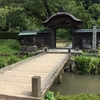 一乗谷朝倉氏遺跡(The Ichijodani Asakura Clan Historic Ruins)にふらりと行ってみた(Part 1)